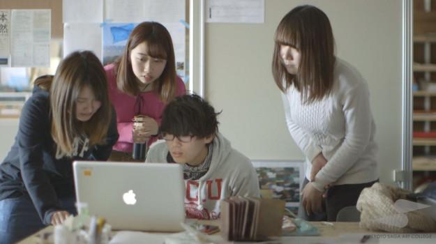 本学YouTube公式チャンネルで、公式pv「サガビグラフィティ~SAGABI moive clip」を公開しています。2