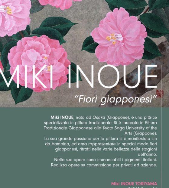 1/8~18卒業生井上美紀さんが、イタリア・ナポリで展覧会「Fiori giapponesi日本の花」を開催されます。1