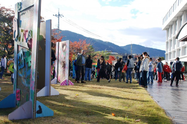 """11月19日(日)京都西南ロータリークラブ 創立45周年記念事業""""現代アートにふれる 「どこにでもドア」を作ろう!""""を実施しました。:8"""
