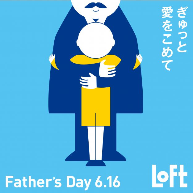 在学生乾志帆さん(デザイン学科3年次生)の作品がLOFTの「2019年 母の日・父の日 キービジュアル」に採用され、全国のLOFT店舗やWEBで使用されています。3
