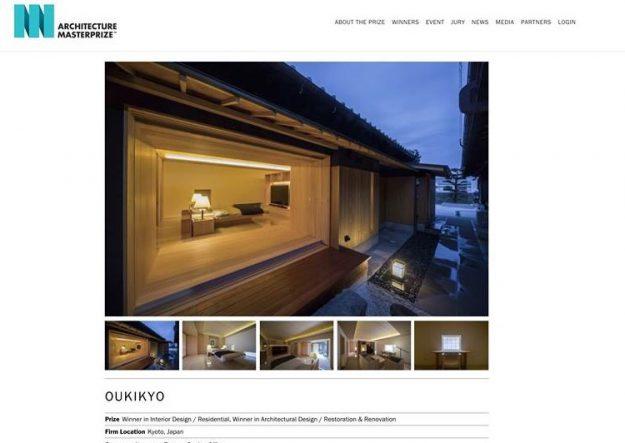 卒業生田村篤昌さんが、アメリカの建築賞「The Architecture Master Prize(2018年度建築マスター賞)」を《建築部門:修復/リノベーション》と《インテリア部門:住宅》の2部門で受賞しました。0