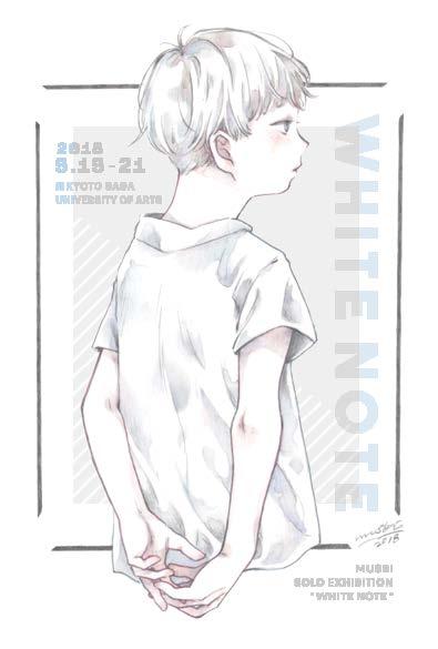 むすび個展『WHITE NOTE』0