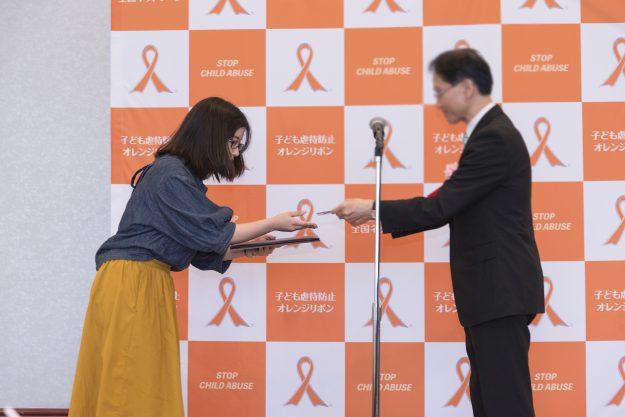 在学生油江杏樹さんが「子ども虐待防止オレンジリボン運動 公式ポスターコンテスト2019」で「東京都福祉保健局長賞」を授賞しました。0