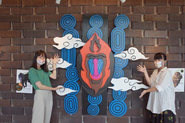 8/14・15 芸術学部デザイン学科の池田泰子教授と在学生がロームシアター京都でワークショップ「どうぶつマスクプロジェクト」を実施しました。0