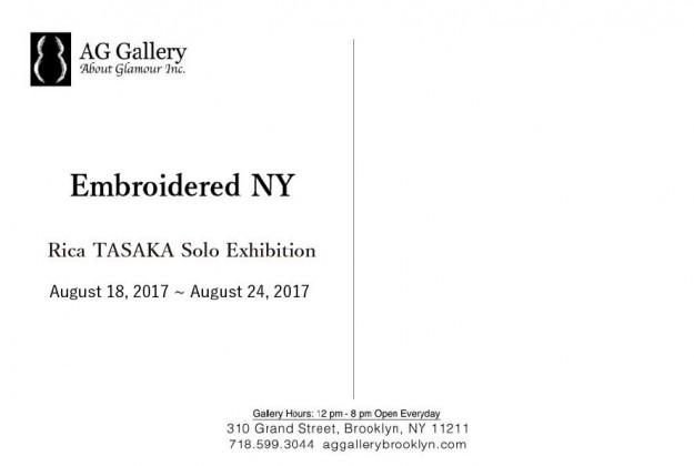 8/18~8/24卒業生田阪リカさんが、AG Gallery(NY・ブルックリン)で個展を開催されます。3