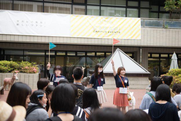 4月29日(日)予約型オープンキャンパス開催!:3