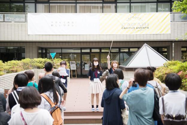 8月20日(日)オープンキャンパス!:12