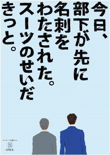 第29回京都広告賞においてデザイン学科在学生が準グランプリ、学生グランプリ受賞の他複数入賞しました。1