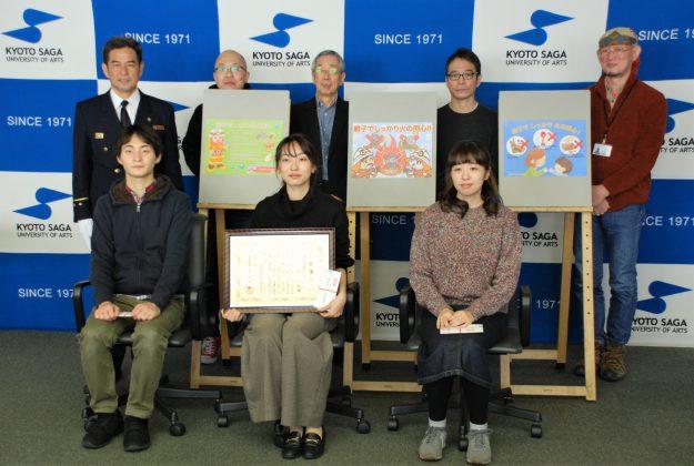 """右京消防署""""防火スケッチブック""""の表紙を学生がデザインしました。:2"""