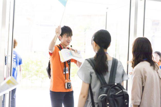 8月19日(日)真夏のオープンキャンパス開催!:9