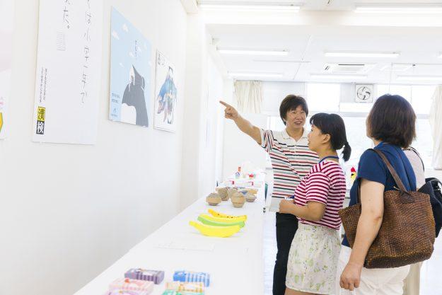10月28日(日)、秋のオープンキャンパス&学友祭開催!:8
