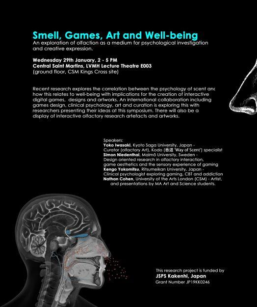 1/29本学の岩﨑陽子准教授がロンドン芸術大学付属セントラル・セント・マーティンズ(CSM)で公開講演を行います。0