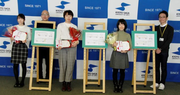 """京都工場保健会""""検診車""""の外装を学生がデザインしました。:3"""