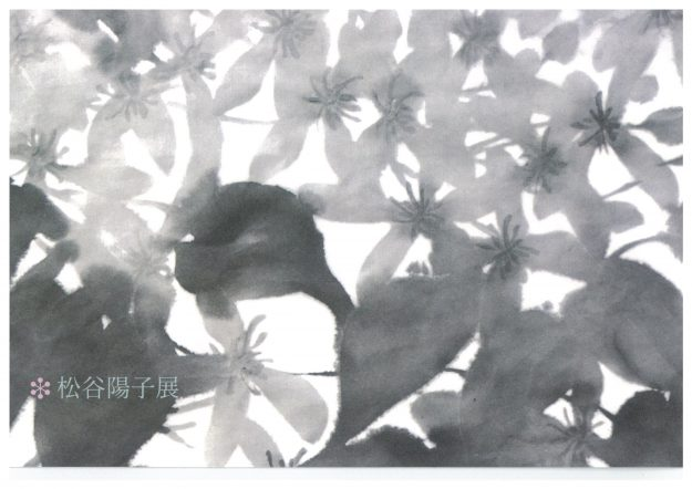 9/25~30本学生涯学習講座講師の松谷陽子さんが京都・法然院講堂で個展「松谷陽子展」を開催されます。0