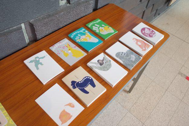 8/14・15 芸術学部デザイン学科の池田泰子教授と在学生がロームシアター京都でワークショップ「どうぶつマスクプロジェクト」を実施しました。2