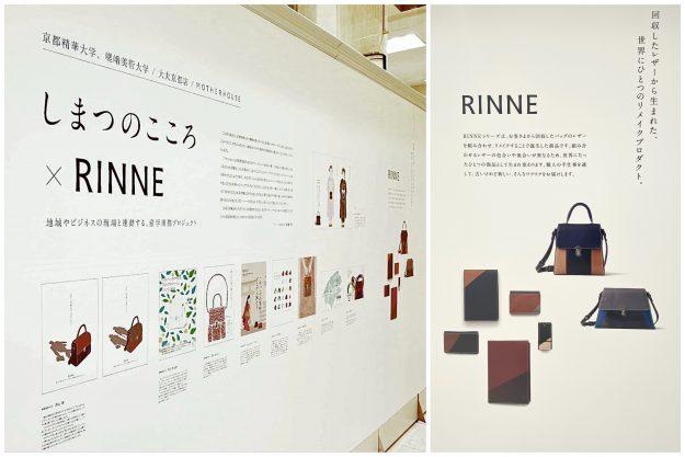 株式会社マザーハウスが大丸京都店にオープンする期間限定ショップ(10/6~10/19)のコンセプトビジュアルを本学学生が制作しました。1