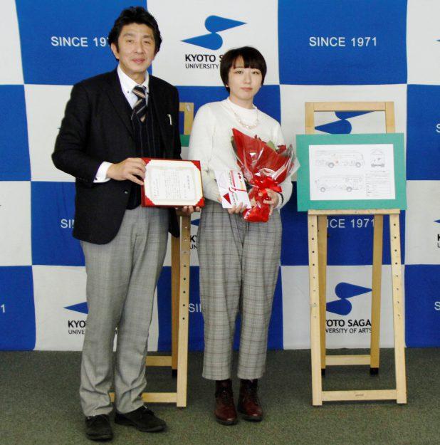 """京都工場保健会""""検診車""""の外装を学生がデザインしました。:0"""