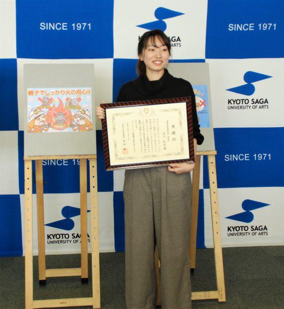 """右京消防署""""防火スケッチブック""""の表紙を学生がデザインしました。:4"""