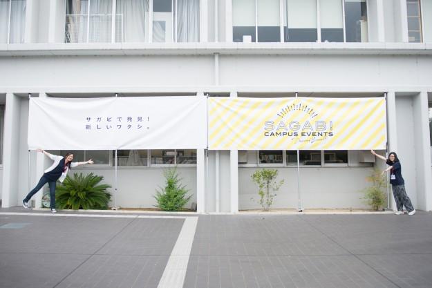サガビの夏オーキャン、開催間近!!:1