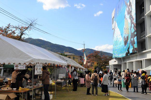 10月28日(日)、秋のオープンキャンパス&学友祭開催!:11