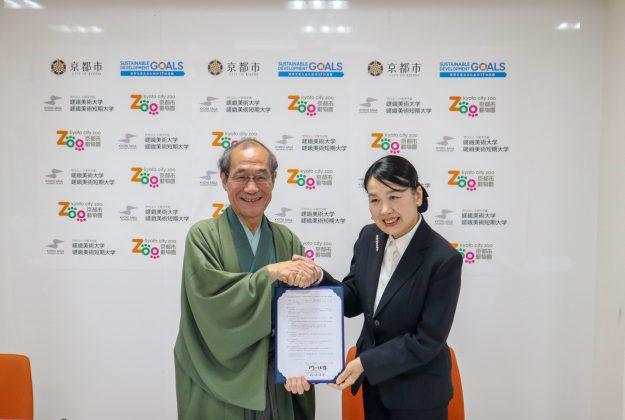 7/10京都市動物園と嵯峨美術大学・嵯峨美術短期大学が「教育普及及び研究に関する協定書」を締結しました。0