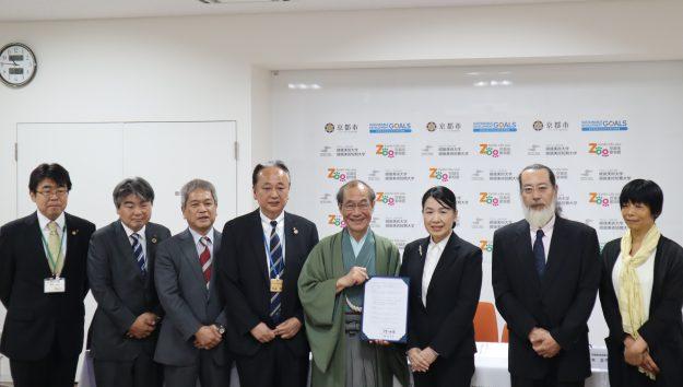 7/10京都市動物園と嵯峨美術大学・嵯峨美術短期大学が「教育普及及び研究に関する協定書」を締結しました。1