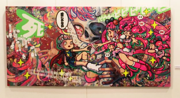 客員教授 下田ひかり展「死と再生のカタストロフィ」レポート:7