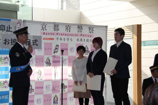 デザイン学科在学生が右京区自治会連合会、右京警察署などと連携し「性犯罪被害防止」ポスターを制作しました。1