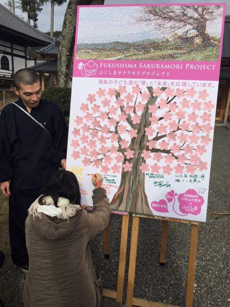福島の桜が大覚寺に植樹されました!:4