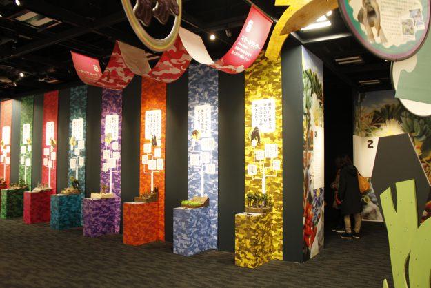 3/21まで京都・dddギャラリーで開催中の『Design Zoo』が京都新聞はじめ各メディアで紹介されました。0