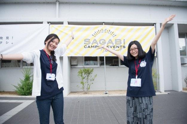 6月4日(日)はオープンキャンパスです!!:0