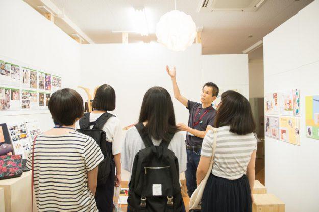 5月26日(日)・サガビのオープンキャンパス開催します!:21