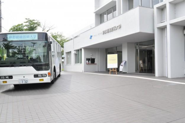 サガビの夏オーキャン、開催間近!!:23