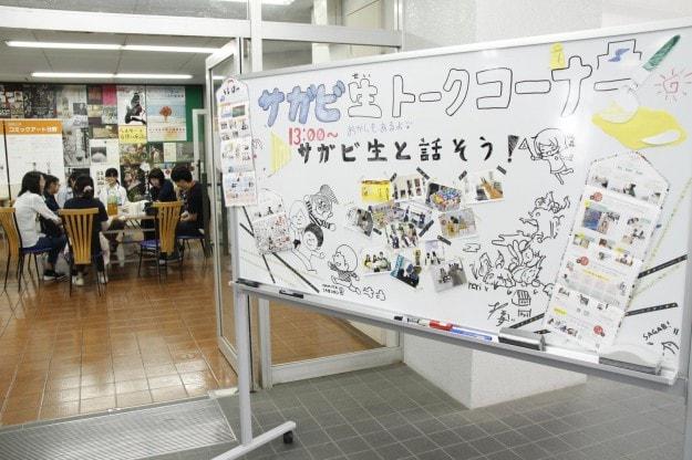 オープンキャンパス&体験入学 ご来場ありがとうございます!:18