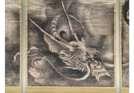 公開講演会「海北友松の絵画を解析する」
