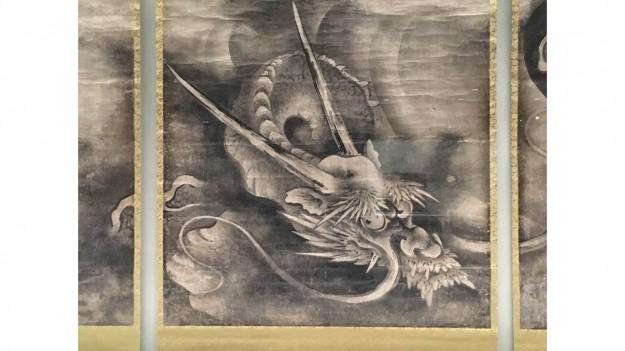 海北友松の画像 p1_29