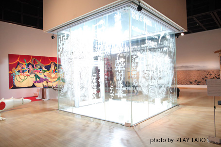 山本直樹准教授が第20回岡本太郎現代芸術賞の太郎賞を受賞されました!!1