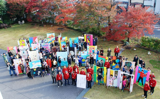 """11月19日(日)京都西南ロータリークラブ 創立45周年記念事業""""現代アートにふれる 「どこにでもドア」を作ろう!""""を実施しました。:10"""