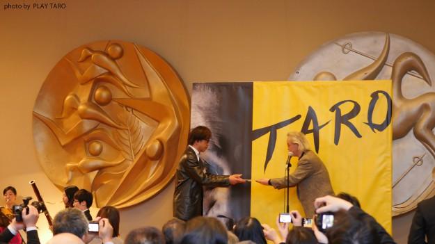 山本直樹准教授が第20回岡本太郎現代芸術賞の太郎賞を受賞されました!!0