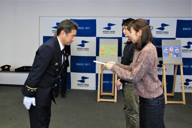 """右京消防署""""防火スケッチブック""""の表紙を学生がデザインしました。:1"""