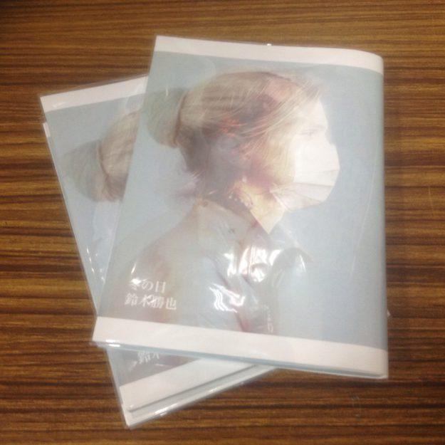 卒業生鈴木勝也さんが、詩集「冬の日」を出版されました。0