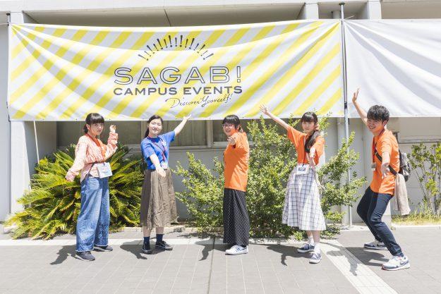 8月19日(日)真夏のオープンキャンパス開催!:13