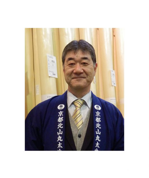 連続公開講座「京の美意識」第116回「北山丸太の挑戦」0