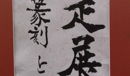 東ゆり子_1