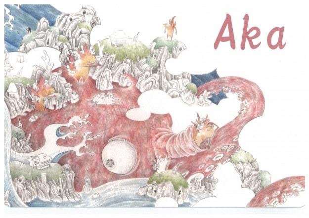8/24~9/4大阪北堀江・ART HOUSEで、卒業生で教務助手の堀としかずさんが個展「Aka」を開催します。0
