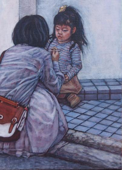 藤井さん母と子