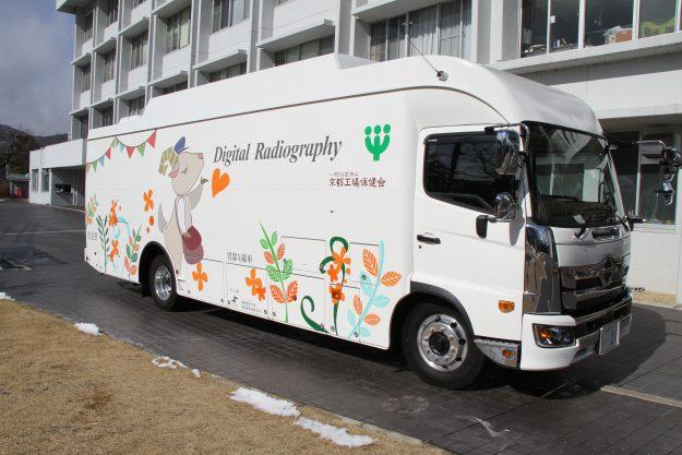 """京都工場保健会""""検診車""""の外装を学生がデザインしました。:4"""