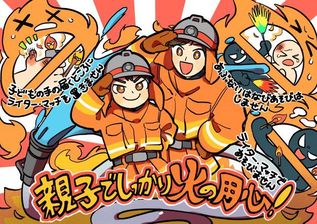 右京消防署の広報グッズを学生がデザインしました。:4