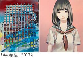 大槻香奈 「あたらしい家」プロジェクト オープンアトリエ