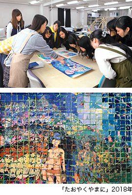 大槻香奈とサガビ生 プロジェクト2018 「山の神と私達」